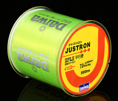 Daiwa Justron Yellow - GrejMarkedet