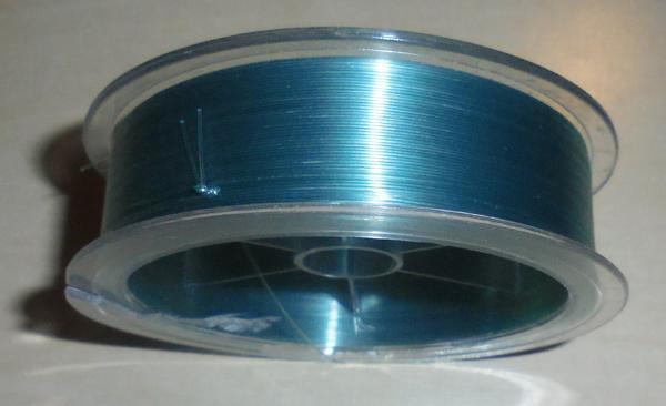 Carp Fluoro Carbon Line 0.35 Side - GrejMarkedet